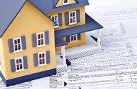 house_taxes